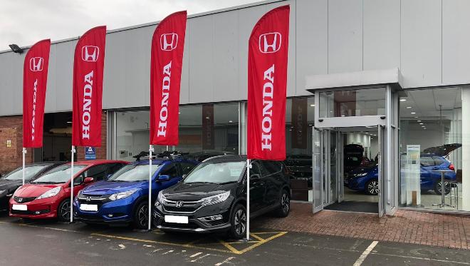 Honda Crewe site