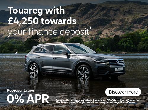 VW Offer
